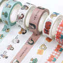 Monologue daily 15mm X 10m masking tape ver.2