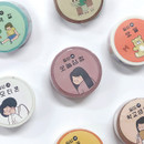 Package for Monologue daily 15mm X 10m masking tape ver.2