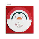 Penguin - DBD Candy Christmas card with envelope