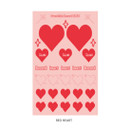 Red heart - After The Rain Heart room water resistant paper sticker