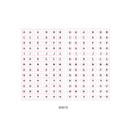 White - After The Rain 8-bit alphabet paper sticker set