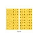 Yellow - After The Rain 8-bit alphabet paper sticker set