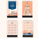 Calendar pages - Wanna This My 2020 mini monthly standing desk calendar