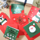 2young Merry Christmas 12 cards with envelopes set