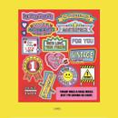 Label - Ardium Message colorful point paper sticker