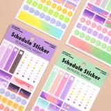 Second Mansion Schedule check deco planner sticker set