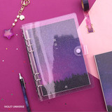 Violet universe - Second Mansion Damwha 6-ring A5 size grid notebook
