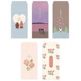 Dash And Dot Cute illustration thanks 5 envelopes set