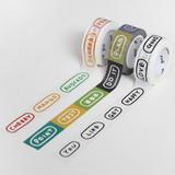 Gunmangzeung Wordle 15mmX10m single masking deco tape