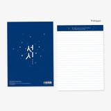 Prologue - Bookfriends Korean literature lined notepad 50 sheets