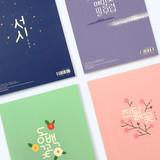 Back - Bookfriends Korean literature lined notepad 50 sheets