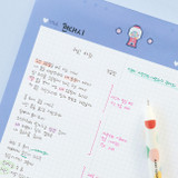 Usage example - ICONIC Sweet B5 size grid notes memo notepad