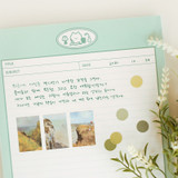 Diary - Annyang B5 size lined and grid notes memo notepad