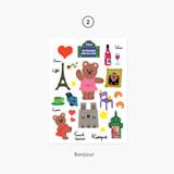 02 Bonjour - Project basic my juicy bear removable sticker