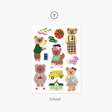 07 School - Project daily life my juicy bear removable sticker