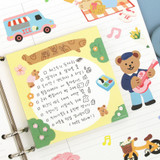 Usage example - Second Mansion Juicy cute memo notes notepad 100 sheets