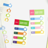 Bookfriends Like it double point index sticky bookmark