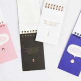 Usage example - Bookfriends World literature small spiral bound grid notepad