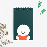 Somyi - Bookfriends Reading pet wire-bound grid writing pad