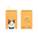 Bookzzi - Bookfriends Reading pet wire-bound grid writing pad