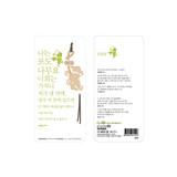Vine - Bookfriends Plant 18K gold plated bookmark