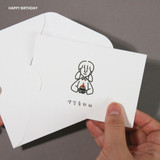 Happy Birthday - DESIGN GOMGOM My You mini card and envelope set