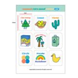 Cube - Design-comma-B-Retro-mood-paper-sticker-