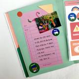 Usage example - Design-comma-B-Retro-mood-paper-sticker-
