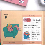 Usage example - Design comma-B Today illustration paper sticker