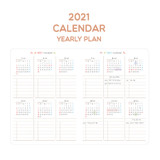 Calendar & yearly plan - PLEPLE 2021 Chou Chou dated weekly planner scheduler