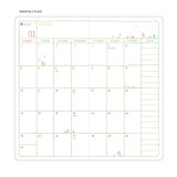 Monthly plan - MINIBUS 2021 Zoo pocket illustration dated weekly diary scheduler