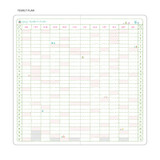Yearly plan - MINIBUS 2021 Zoo pocket illustration dated weekly diary scheduler