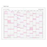Yearly plan - MINIBUS 2021 Zoo oxford dated daily diary scheduler