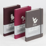MINIBUS 2021 Zoo oxford dated daily diary scheduler