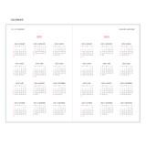 Calendar - MINIBUS 2021 Zoo oxford dated daily diary scheduler