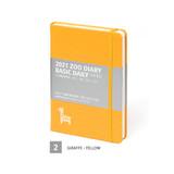 02 Giraffe - Yellow - MINIBUS 2021 Zoo basic dated daily diary scheduler