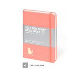 04 Cat - Coral Pink - MINIBUS 2021 Zoo basic dated daily diary scheduler