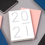 Ardium 2021 Premium basic dated monthly planner scheduler