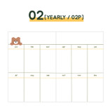 Yearly plan - Wanna This Tailorbird dateless weekly diary planner ver6