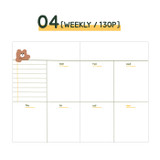 Weekly plan - Wanna This Tailorbird dateless weekly diary planner ver6