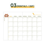 Monthly plan - Wanna This Tailorbird dateless weekly diary planner ver6