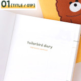 Title - Wanna This Tailorbird dateless weekly diary planner ver6