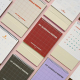 After The Rain 2021 My schedule keeper monthly desk calendar