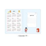 Calendar - Ardium 2021 Hello coco dated monthly diary planner