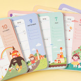 Cute illustration - Ardium 2021 Hello coco dated monthly diary planner