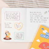 Free note - Ardium 2021 Hello coco dated monthly diary planner