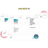 Line note - Second Mansion Retro 6-ring A6 undated weekly planner