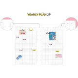 Yearly plan - Second Mansion Retro 6-ring A6 undated weekly planner
