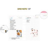 Grid note - Second Mansion Retro 6-ring A6 undated weekly planner