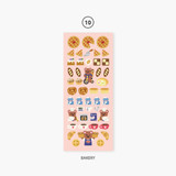 10 Bakery - Second Mansion Hologram confetti removable sticker seal 07-18